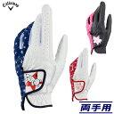 キャロウェイ Bear Dual Glove Women's 19 JM ゴルフ手袋(女性用・両手用) #Callawayベアデュアルグローブウィメンズ1…