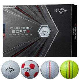 キャロウェイ NEW クロムソフト X 2020 ゴルフボール1ダース/12個入り#Callaway#CW#CHROME_SOFT_X_BALL