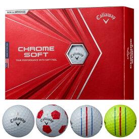 キャロウェイ NEW クロムソフト 2020 ゴルフボール1ダース/12個入り#Callaway#CW#CHROME_SOFT_BALL#グラフェン
