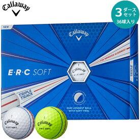 【3ダースセット】キャロウェイ ERC SOFT ゴルフボール3ダース/36個入り(全2色)#Callaway#CW#BALL#ERCソフト#グラフェン