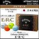 【新品】【日本正規品】【2016年モデル】キャロウェイ ゴルフボール2016年モデル ERCボール・日本仕様/日本正規品・全 4色・1ダース/12個入り〔CW/Callaway/ERC/イーアールシー