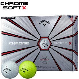 キャロウェイ CHROME SOFT X ゴルフボール1ダース/12個入り (全2色)#CW/Callaway/BALL/クロムソフトX/グラフェン