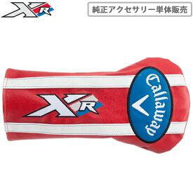 キャロウェイゴルフ XR16/XR16 PRO シリーズ対応ドライバー用純正ヘッドカバー単体販売#Callaway/CW/XR16