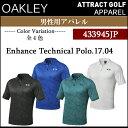 【新品】【アパレル】【2017春夏】オークリー Enhance Technical Polo.17.04男性用ポロシャツ品番:433945JP[OAKLEY/2...