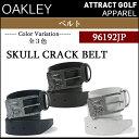 【新品】【メンズベルト】【人気商品】オークリー SKULL CRACK BELT品番:96192JP[OAKLEY/17SS/GOLFBELT]