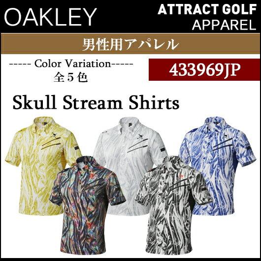 【新品】【アパレル】【2017春夏】オークリー Skull Stream Shirts男性用ポロシャツ品番:433969JP[OAKLEY/2017SS/APPAREL]