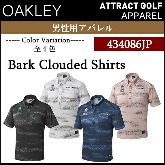 【新品】【アパレル】【2017秋冬】オークリー Bark Clouded Shirts男性用ポロシャツ品番:434086JP[OAKLEY/2017FW/APPAREL]