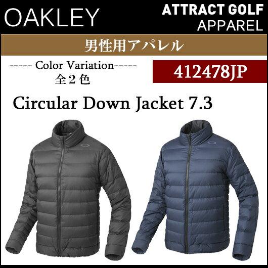 【新品】【送料無料】【アパレル】【2017秋冬】オークリー Circular Down Jacket 7.3ジャンル:ダウンジャケット品番:412478JP[OAKLEY/2017FW/APPAREL]