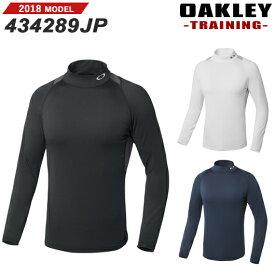 オークリー TECHNICAL UNDER MOCK 8.7男性用アンダーシャツ品番:434289JP#OAKLEY/2018FW/APPAREL/ウェア