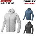 オークリー ADAPTATION BRAID JACKET男性用トレーニングジャケット品番:461657JP#OAKLEY/2018SS/APPAREL/ウェア