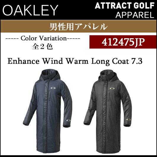 【新品】【送料無料】【アパレル】【2017秋冬】オークリー Enhance Wind Warm Long Coat 7.3ジャンル:ロングコート品番:412475JP[OAKLEY/2017FW/APPAREL]