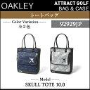 【新品】【トートバッグ】【2016年秋冬】オークリー SKULL TOTE BAG 10.0品番:92929JP[OAKLEY/SALE/人気商品]