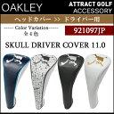 【新品】【2017年モデル】【人気商品】オークリー SKULL DRIVER COVER 11.0ドライバー用ヘッドカバー品番:921097JP[OAKLEYス...