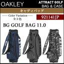 【新品】【2017年モデル】【送料無料】オークリー BGゴルフバッグ 11.0キャディバッグ 品番:921141JP/9.0型[OAKLEY/17FW/BGGO...