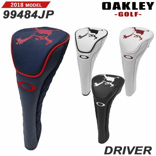 【新品】【2018年モデル】オークリー SKULL DRIVER COVER 12.0 ドライバー用ヘッドカバー 品番:99484JP [OAKLEY/18SS/ACC/スカルドライバーカバー12.0]