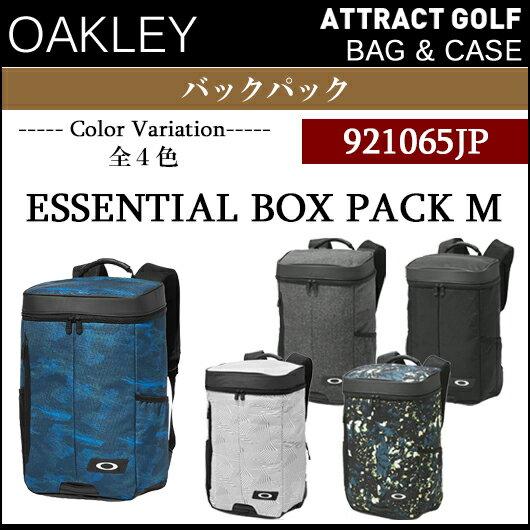 【新品】【2017年モデル】【人気商品】オークリー ESSENTIAL BOX PACK Mバックパック 品番:921065JP[OAKLEY/17SS/BACKPACK]