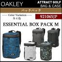 【新品】【2017年モデル】【人気商品】オークリー ESSENTIAL BOX PACK Mバックパック 品番:921065JP[OAKLEY/17SS/BAC...