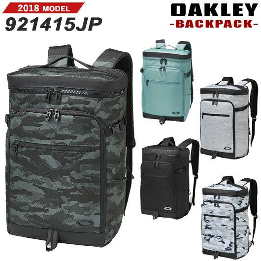 【新品】【2018年モデル】オークリー ESSENTIAL BOX PACK M 2.0バックパック 品番:921415JP[OAKLEY/18SS/BAG/BACKPACK]