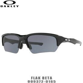 オークリー サングラス アジアフィットFLAK BETA品番:OO9372-0165#OAKLEY/フラックベータ