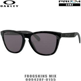 オークリー サングラス FROGSKINS MIX品番:OO9428F-0155#OAKLEY/フロッグスキンズミックス#PRIZM/プリズムレンズ