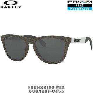 オークリーサングラスFROGSKINSMIX品番:OO9428F-0455#OAKLEY/フロッグスキンズミックス#PRIZM/プリズムレンズ
