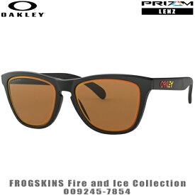 オークリー フロッグスキンズファイヤ&アイス コレクションOO9245-7854(0092457854)#OAKLEY/FROGSKINS/PRIZM