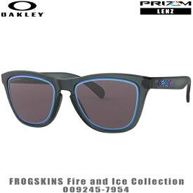 オークリー フロッグスキンズファイヤ&アイス コレクションOO9245-7954(0092457954)#OAKLEY/FROGSKINS/PRIZM