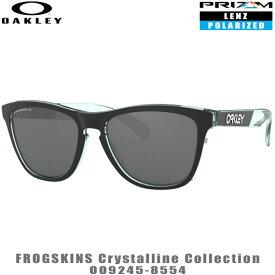 オークリー サングラス FROGSKIN Crystalline Collection 品番:OO9245-8554#OAKLEY/フロッグスキン#PRIZM/プリズムポラライズド(偏光)レンズ#アジアフィット