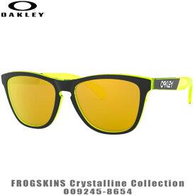 オークリー サングラス FROGSKIN Crystalline Collection 品番:OO9245-8654#OAKLEY/フロッグスキン#アジアフィット