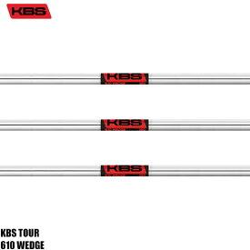 FST KBS 610 WEDGEウェッジ専用スチールシャフトチップ形状:テーパー仕様#FSTKBS610ウェッジ#シャフト単体/工房/リシャフト