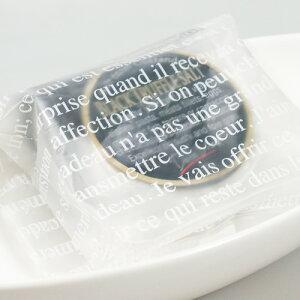 ≪ラッピング包装≫黒トリュフソルト 25g(トリュフ塩)