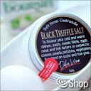 黒トリュフソルト 50g(トリュフ塩)