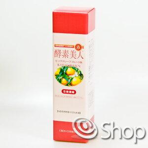 シーボン 酵素美人 赤 ピンクグレープフルーツ味 5倍濃縮 720ml