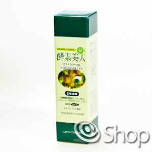 【ポイント10倍】シーボン 酵素美人-緑 720ml キウイフルーツ味