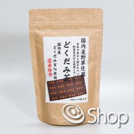河村農園 国産どくだみ茶 15包 ×20個セット