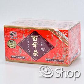 精茶百年 百年茶赤箱 30包