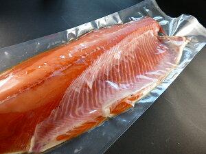 北海道/秋鮭使いやすいフィレ/半身/お刺身/燻製にも/1000gUP