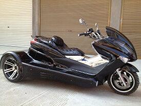 NEW!マジェトライクカスタム水冷250cc バック付 ブラック 10月末入荷
