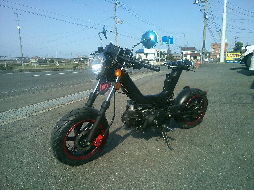 ザックスミニ 50ccカスタムバイク