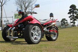 リバーストライク ドリーム 250cc レッド ブラック