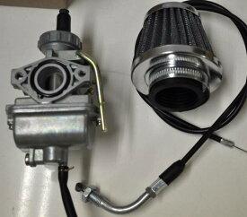 ATVバギー&トライク併用キャブレターH015H新品