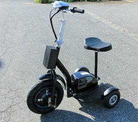 電動三輪車 バック付検品始動確認後発送 ES004