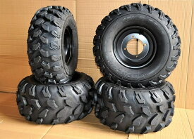 ATV バギー用 8インチチューブレスブロックタイヤ4本セットH242