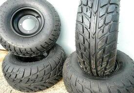 ATV バギー用 8インチチューブレスブロックタイヤ4本セットE242