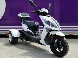 セミトライク 150cc 公道可 高速可 ノーヘル二人乗り新車 HL150-9P