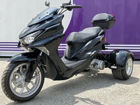 セミトライク150cc三輪バイクスクーター PSD150-2B