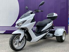 セミトライク150cc三輪バイクスクーター PSD150-2W