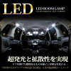 50-Honda ACR50/55, GSR50/55 ESTIMA dedicated HID (D4K or H11) and fog HID (H11 or HB4) flat-screen ballast specification/led / fruit ★ ★