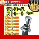 KINGWOOD HID H4(Hi/Low) 35W H4 【祝!年間ランキング入賞】【HID H4 キット】【35W H4】【ワンピース構造採用】【コンビニ...