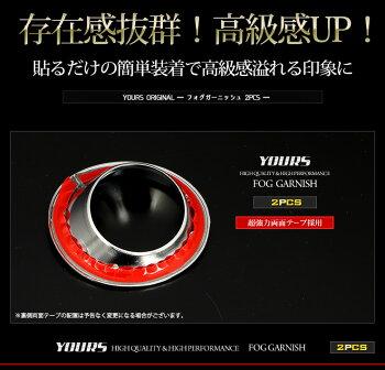【予約】80ハリアー専用フォグガーニッシュセット2PCSHARRIER高品質ABS採用メッキガーニッシュ送料無料トヨタTOYOTA